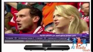 ملخص مباريات واهداف الدورى الالمانى اليوم 26-9-2015