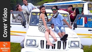 Ye Daju Nasamau (Cover) Video | New Nepali Movie Chhaka Panja 2 Song 2017/2074