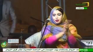 نشيد الفنانة كرمي بنت آب - حملة الدستور - مهرجان ملح