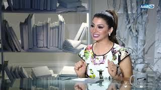 عقارب الساعة   لقاء هبة مجدي - الحلقة الكاملة