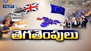 Idi Sangathi - తెగ తెంపులు ప్రత్యేక కథనం - 24th June 2016 - ఇదీ సంగతి   Full Episode