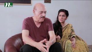 Bangla Natok House 44 (হাউস ৪৪) Episode 75 I Sabnam Faria, Aparna, Salman Muqtadir lDrama & Telefilm