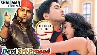 Devi Sri Prasad Hit Song || Kalusukovalani Movie || Tala Talamani Video Song || Uday Kiran, Gajala