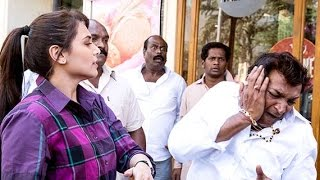 """Mardaani Full Movie"" - Review in Hindi - Movie Full of Punch | Rani Mukherjee"
