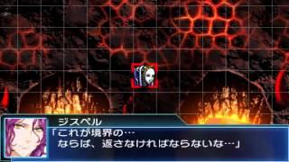 Super Robot Taisen BX ~The True Final Boss Appears~