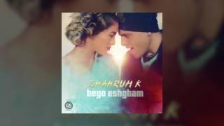 Shahrum K - Bego Eshgham OFFICIAL TRACK