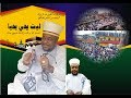 Download Video Download BURIAL OF SHEIKH YAHYA SOLATY AMIR JAISH 3GP MP4 FLV