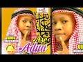 Download Video Download ASE ADUA (Mastery of Prayer) - Latest 2018 Islamic Prayer By Sheikh IYANU OLOHUN 3GP MP4 FLV
