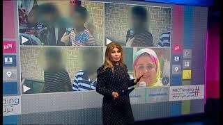 بي_بي_سي_ترندينغ: استياء في #مصر بعد نشر فيديو لأطفال متهمين بتهريب بضائع من مدينة بورسعيد