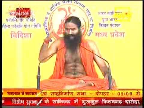Xxx Mp4 Its Tremendous Anita Jain Completely Cure From Migraine Swami Ramdev Vidisha Madhya Pradesh 3gp Sex