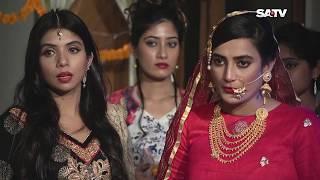 Bangla Natok MON CHUYECHE MON Episode 17 | (মন ছুঁয়েছে মন - পর্ব-১৭) | SATV