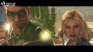 《超級英雄:武力對決 2》第三章:綠箭俠、黑金絲雀 繁中劇情影片(不義聯盟 2)