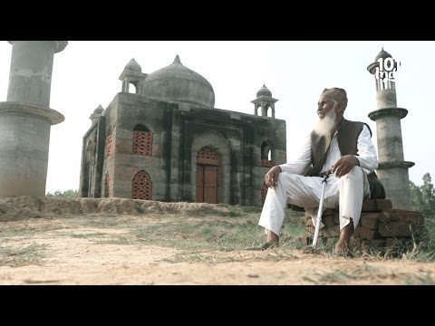 The Retired Postmaster Who Built A Taj Mahal For His Wife | Unique Stories from India