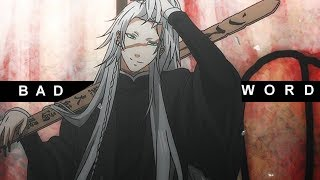 Say My Name | Black Butler [Book of Altantic]