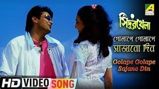 Golape Golape Sajano Din   Sindoor Khela   Romantic   Movie Video Song   Prosenjit, Rituparna