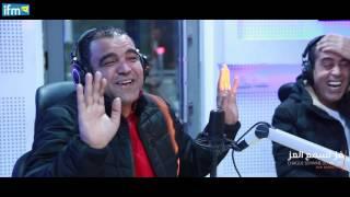 خالد بدرة يحكلنا على طرفة صارتلو مع راضي الجعايدي