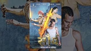 SOURYA | Action Nepali Full Movie 2013 Ft. Rajesh Hamal, Saugat Malla, Hema Shrestha