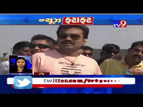 Xxx Mp4 Top News Stories From Gujarat 14 01 2019 Tv9 3gp Sex