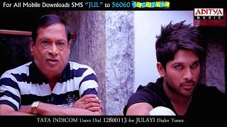 Julayi Movie Theatrical Trailer - Allu Arjun, Ileana In
