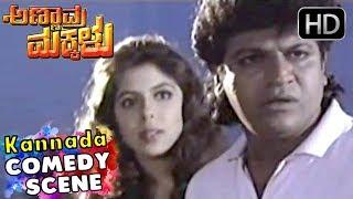 Kannada Comedy Scenes   Padhmavasanthi Scenes   Annavara Makkalu Kannada Movie   Shivarajkumar