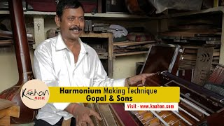 #KaahonMusic - Harmonium Making I Technical Detail I Gopal & Sons