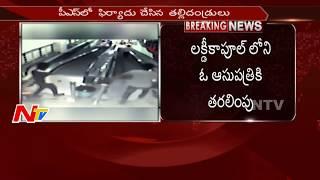 Shocking CCTV Footage: 3 Years Boy Slips from Escalator in Big Bazaar || NTV