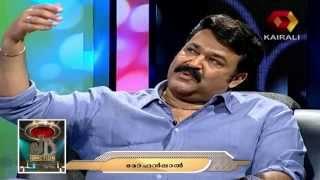 Mohanlal on his 40-year-old bond with Amritanandamayi