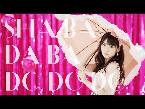 Xxx Mp4 道重さゆみ 『シャバダバ ドゥ~』 Sayumi Michishige Shaba Daba Do Promotion Ver 3gp Sex