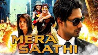 Mera Saathi (Happy Happy Ga) 2018 New Released Full Hindi Dubbed Movie | Varun Sandesh, Vega