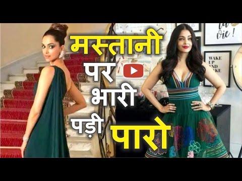 Deepika Padukone ko Peeche Chod Baazi Maar Gayi