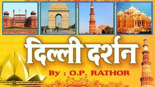Delhi's Beautiful Places