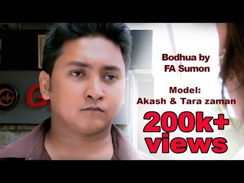 Bodhua by FA Sumon, Model: Akash & Tara zaman