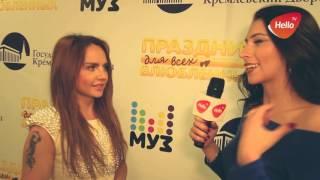 Певица Максим дала интервью Hello TV и рассказала когда выйдет новый хит