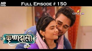 Krishnadasi - 19th August 2016 - कृष्णदासी - Full Episode(HD)