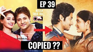 Sairat Title Track !!! They Copied it?? Songs Copied from Marathi Songs || EP 39