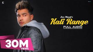 Kali Range : Jass Manak (Official Song) Intense   Latest Punjabi Songs   GK.DIGITAL   Geet MP3