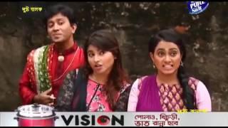 Bangla অত্যন্ত মজার বাংলা ভিডিও 'Average Aslam'Mosharraf karim funny Natok
