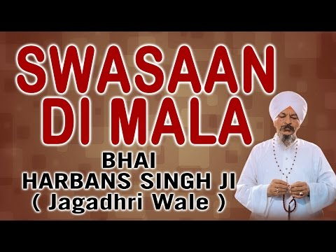 Bhai Harbans Singh Ji - Swasan Di Mala