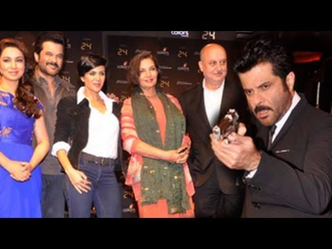 24 serial launch: Anil Kapoor pulls a gun at Mandira Bedi, Tisca Chopra