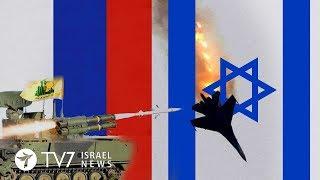 "Israel regrets Russian casualties, dubs Iran as ""root of problem"" - TV7 Israel News 21.09.18"