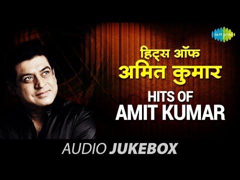 Xxx Mp4 Hits Of Amit Kumar Bollywood Popular Songs Top 10 Hindi Songs 3gp Sex
