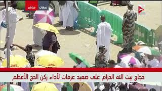 حجاج بيت الله الحرام على صعيد عرفات لأداء ركن الحج الأعظم - 2018