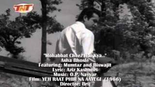 O.P. NAYYAR'S YEH RAAT PHIR NA AAYEGI: