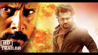 Saamy 2 Trailer II Vikram II Trisha II Keerthy Suresh II bobby simha