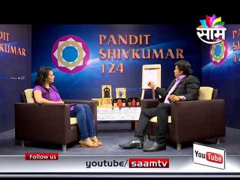 Xxx Mp4 Pandit Shivkumar EP 02 17 08 2017 3gp Sex