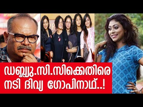 Xxx Mp4 ഇഷ്ടക്കാരുടെ മൂട് താങ്ങി ഡബ്യു സി സി Actress Divya Gopinath 3gp Sex