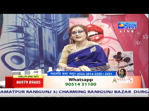 Xxx Mp4 ANJALI S CARE CTVN Programme On Feb 18 2019 At 3 30 PM 3gp Sex