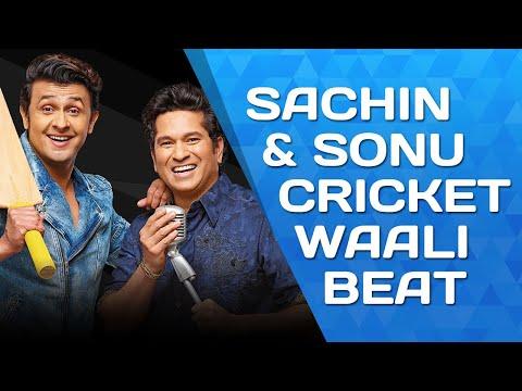 Xxx Mp4 Sachin S Cricket Wali Beat Sachin Tendulkar Sonu Nigam Official Music Video 3gp Sex