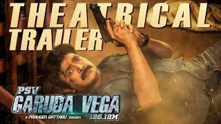 Garuda Vega Trailer   Rajasekhar, Pooja Kumar, Shraddha Das, Adith, Sunny Leone, Praveen Sattaru