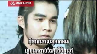 Kom Chak Choul Oun